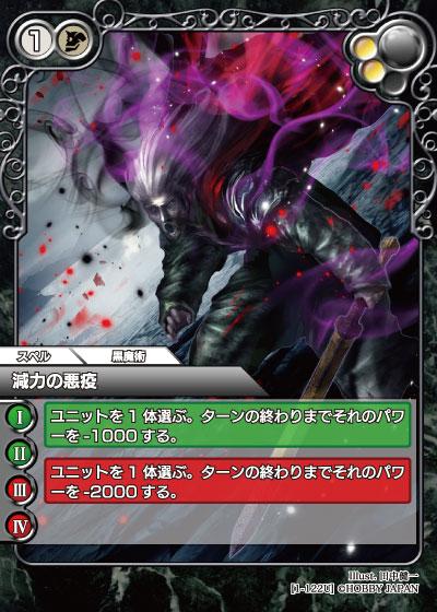 card_L_1_122.jpg