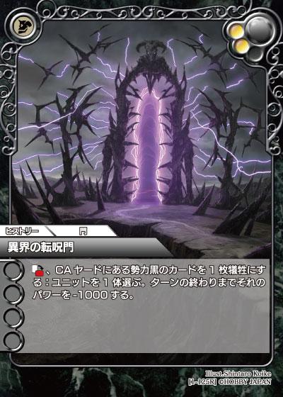 card_L_1_125.jpg