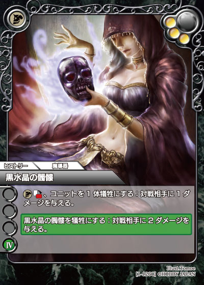 card_L_1_126.jpg
