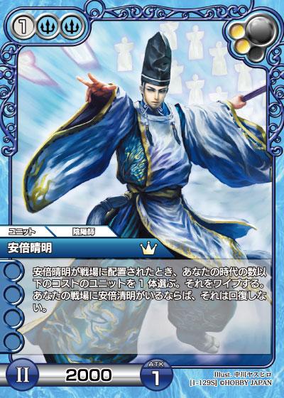 card_L_1_129.jpg