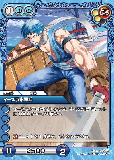 card_L_1_132.jpg