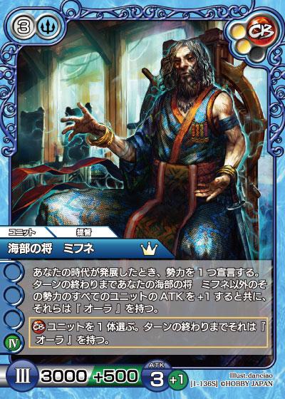 card_L_1_136.jpg