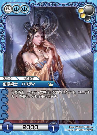 card_L_1_137.jpg