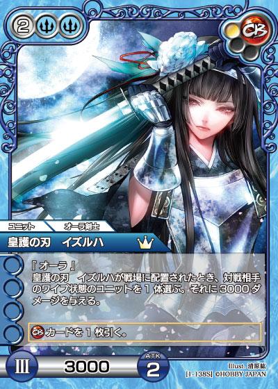 card_L_1_138.jpg