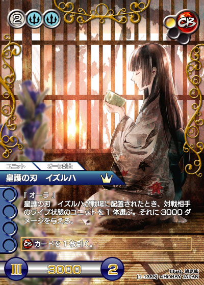 card_L_1_138_1.jpg
