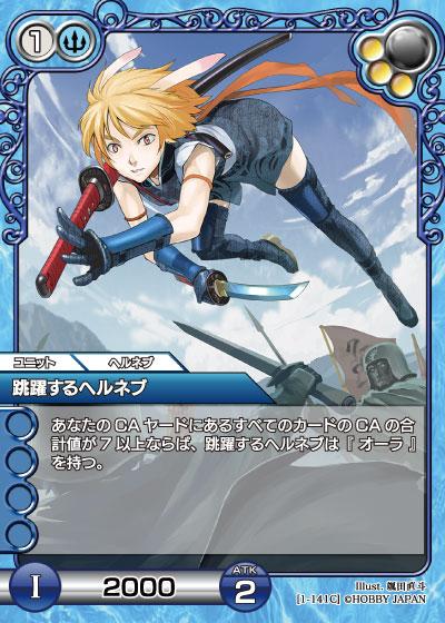 card_L_1_141.jpg