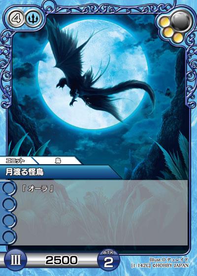card_L_1_142.jpg