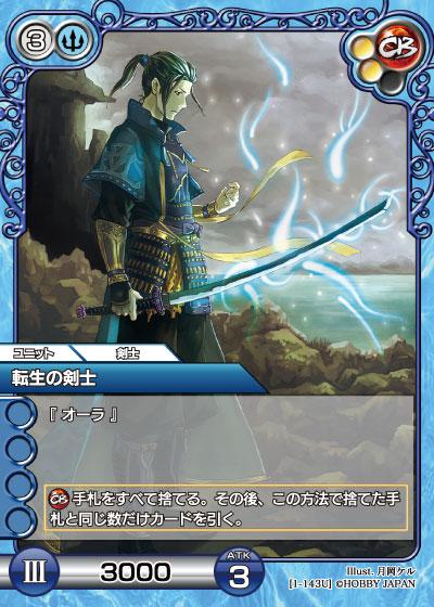 card_L_1_143.jpg