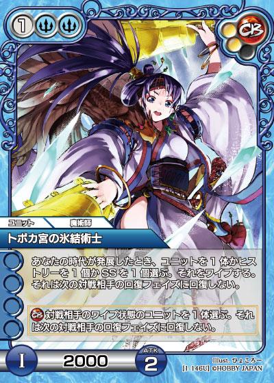 card_L_1_146.jpg