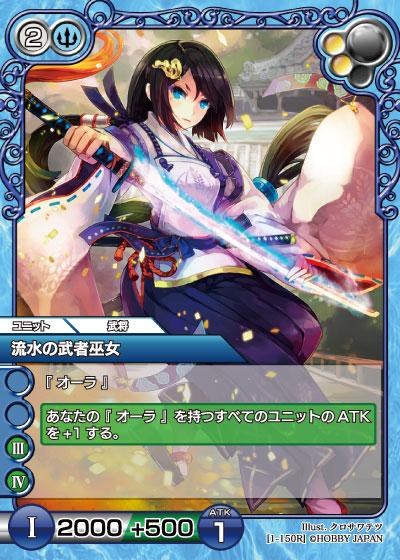 card_L_1_150.jpg
