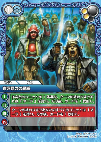 card_L_1_151.jpg