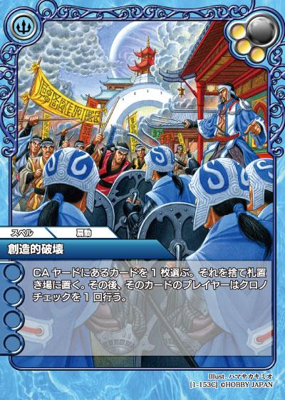 card_L_1_153.jpg