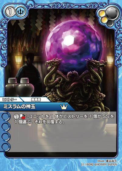 card_L_1_160.jpg