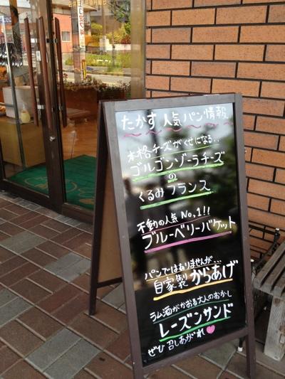 fc2blog_20130512175834fd3.jpg