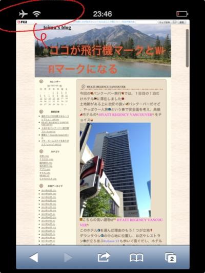 fc2blog_2013051623525441a.jpg