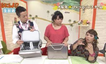 TVで紹介された商品の情報 2013年07月