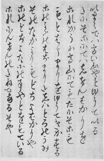 6/25 月例会報告 - ブログ<原典からの出発>(<心のテープ>改め ...