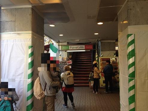 fumotoya002.jpg