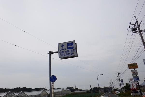 三重伊勢参り (3)