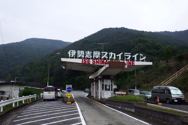 三重伊勢参り (29)