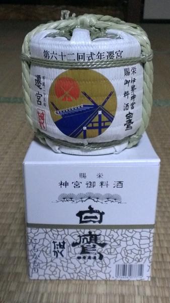 三重伊勢参り (38)