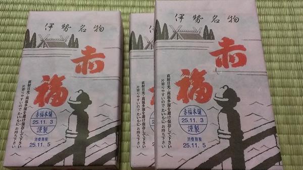 三重伊勢参り (40)