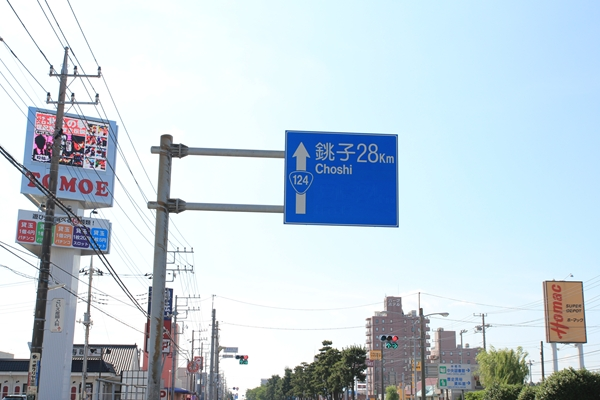 IMG_7187.jpg