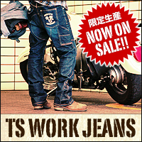 ts_work_jeans_banner.jpg