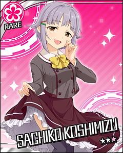 cute_sachiko_01.jpg