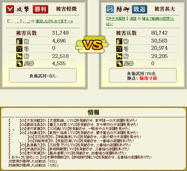 2013070818430122f.png