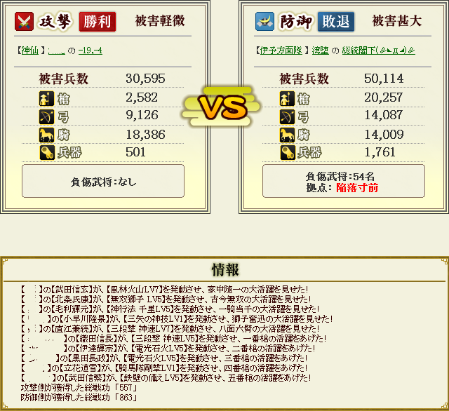 20130720200011518.png