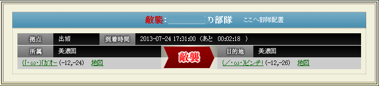 20130726214145a18.png
