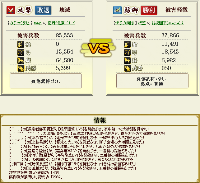20130801201324372.png