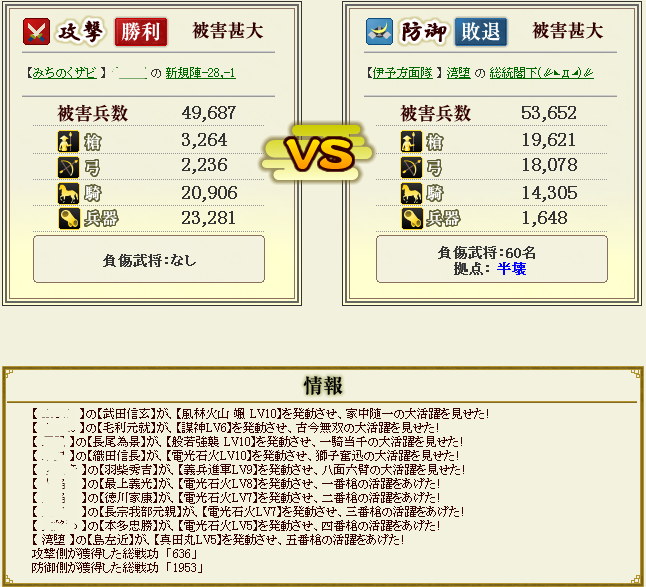 20130801202001022.png