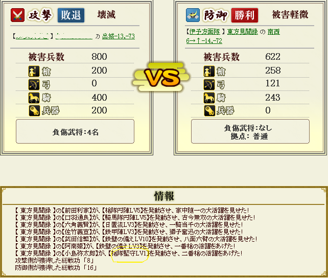 2013080120213498f.png