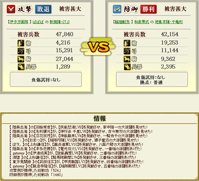 2013080812332649b.png