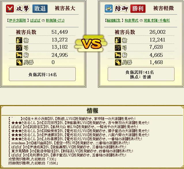 20130808123333763.png