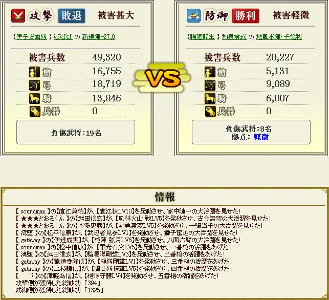20130808123341e9f.png