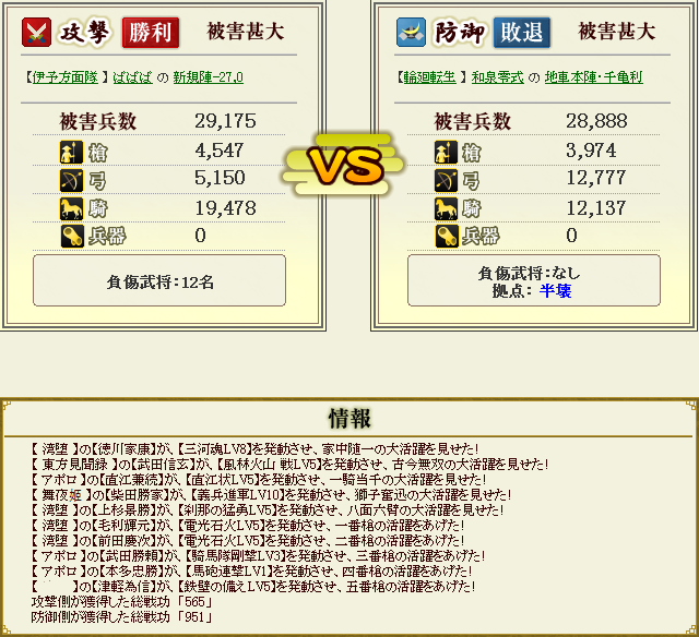 2013080812371124b.png