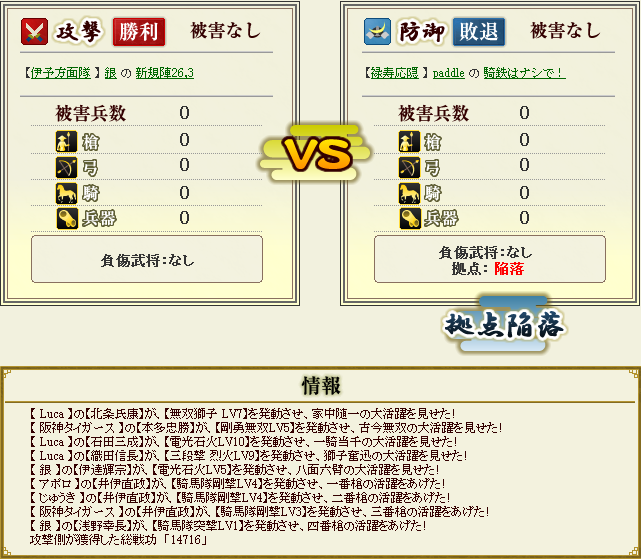 20130819162615717.png