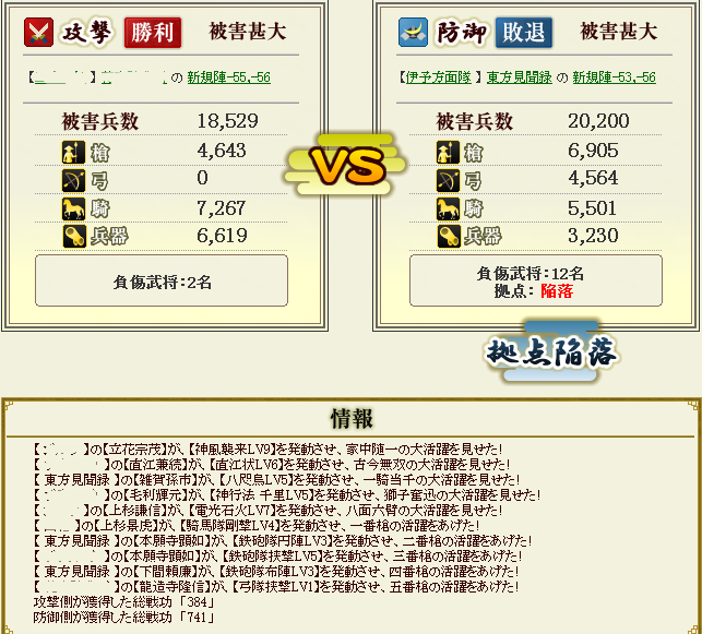 20130930194952fe1.png