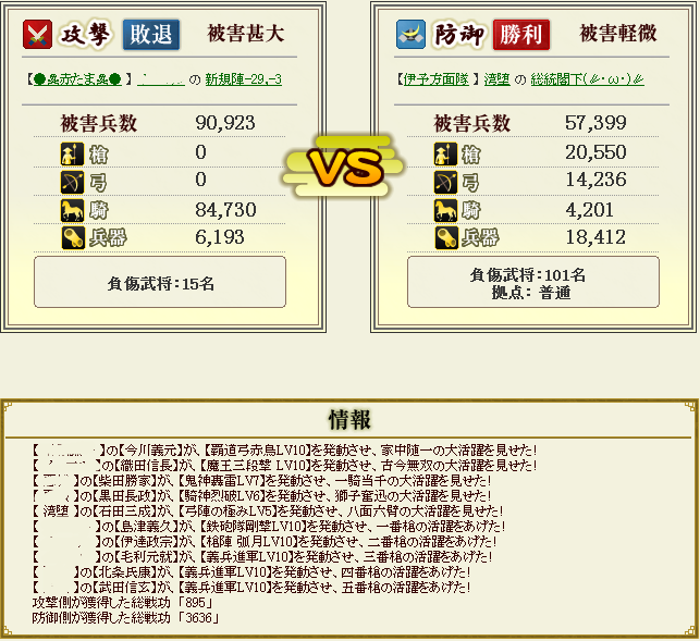 2013100215474773a.png