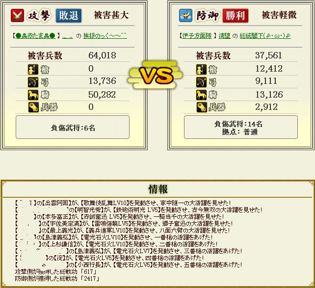 201310021604015b0.png