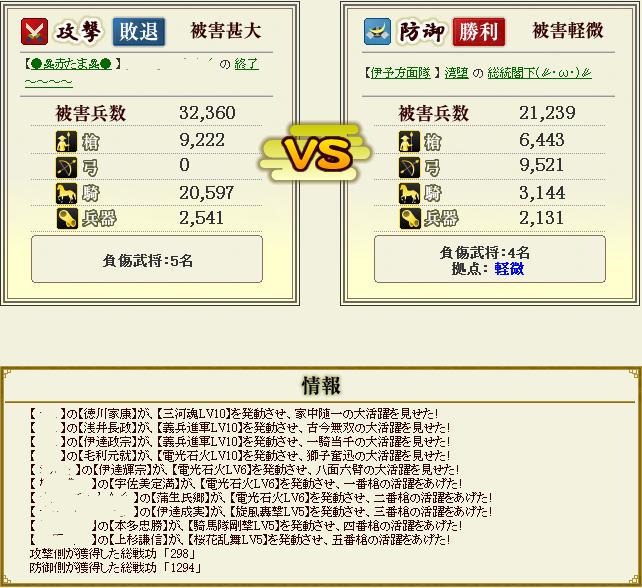 201310021604089ab.png