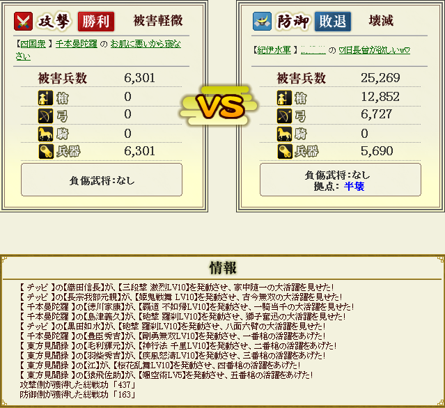 201310182322060eb.png