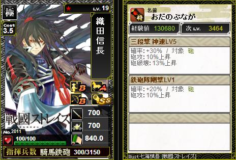 20131118003252dbd.png