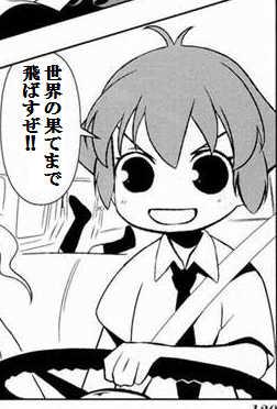 wahaha010_02.jpg