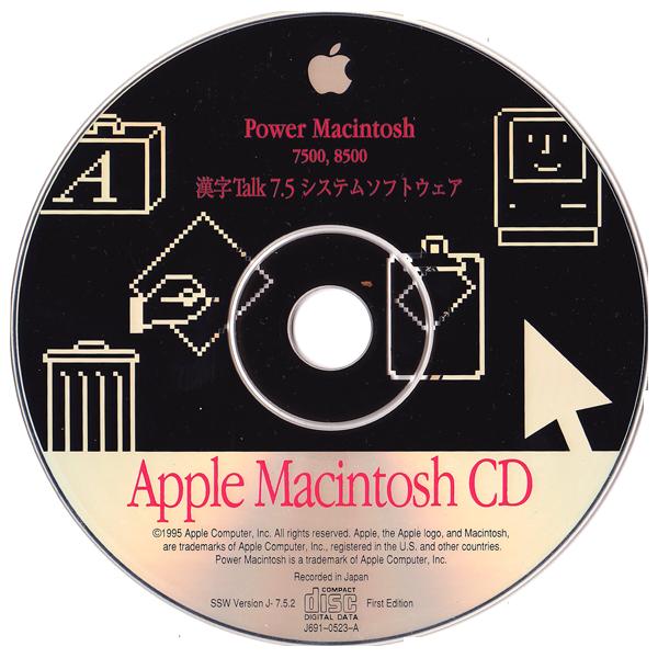 Macintosh7.png