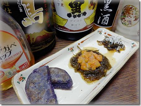 bakurai2.jpg