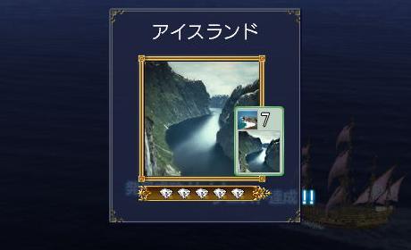 20131002161441378.jpg